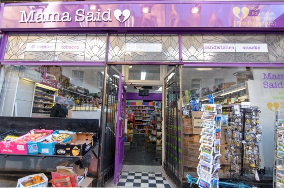 The shop front of Mama Said